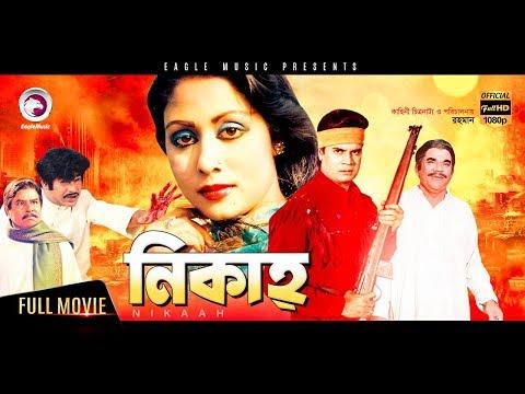 Bengali Film Aarzoo Full Movie Download