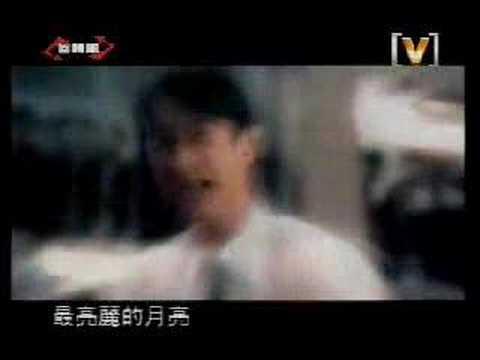 Leon Lai - Deng bu dao tian hun di an