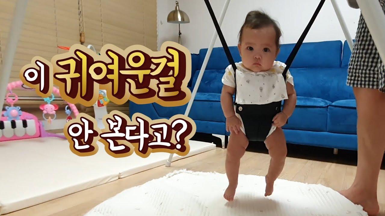 좌충우돌 루다의 첫 졸리 점퍼 사용기!!