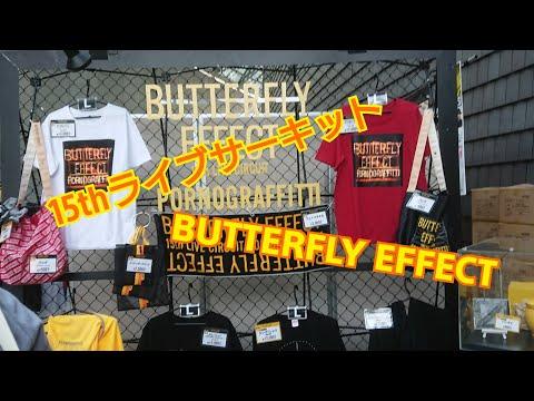 ポルノグラフィティ BUTTERFLY EFFECTのライブに行って来ました!