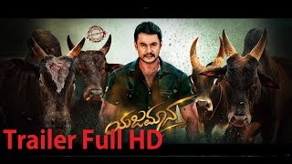 YAJAMANA Trailer || THOOGUDEEPA DARSHAN || Kannada New Movie YAJAMANA Teaser ||