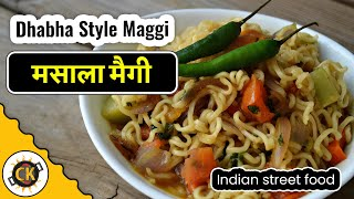मसाला मैगी. Dhabha Style Maggi from Indian street food