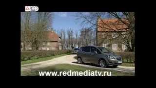 Opel Meriva 2010 часть 1