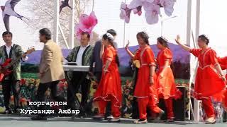Ахмад Шарипов (гр. Садо) - Навруз 2018