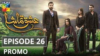 Ishq Tamasha Episode #26 Promo HUM TV Drama