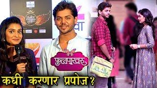 Phulpakharu - Exclusive Interview  | Will Manas Propose Vaidehi | Zee Yuva Serial 2017