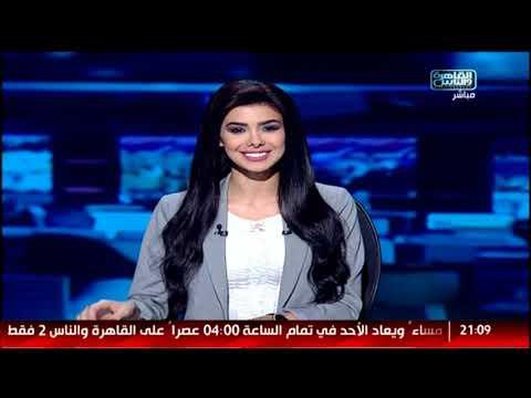 نشرة المصري اليوم من القاهرة والناس الجمعة 7 ديسبر