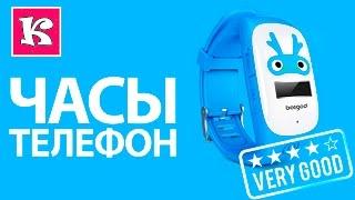 Детские часы телефон с GPS трекером [обзор](Я ВКонтакте http://vk.com/lightksu Часы телефон удивили всех Ксюшиных знакомых и стали предметом восхищения. Детски..., 2015-11-29T15:05:09.000Z)