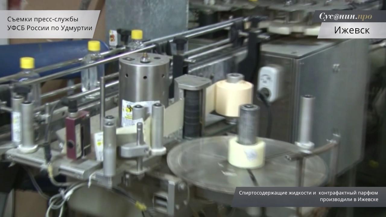 download методические указания к выполнению дипломного проекта для студентов специальности 280900 конструирование швейных изделий