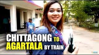CHITTAGONG TO AGARTALA BY TRAIN - চট্টগ্রাম থেকে আগরতলা