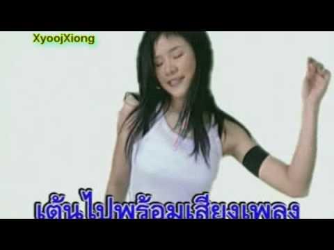 Zebra - Move (Karaoke) Thai Music Video