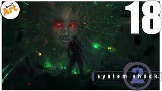 видео Прохождение игры System Shock 2