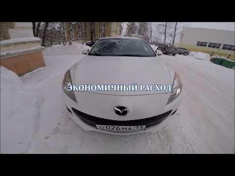 Продажа Mazda 3 в Ухте