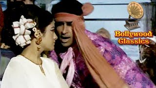 Dekha Na Hai Re Socha Na - Bombay To Goa - Best of Kishore Kumar Hits - R. D. Burman Hit Songs