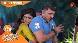Kannana Kanne - Ep 276   28 Sep 2021   Sun TV Serial   Tamil Serial