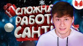 ИЛЬЯ EXILE СМОТРИТ: СЛОЖНАЯ РАБОТА САНТЫ (VR) / MARMOK