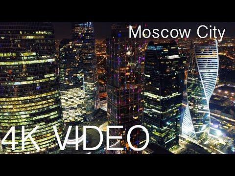 Moscow City   Москва сити   莫斯科   Night Ed   Russia 4K