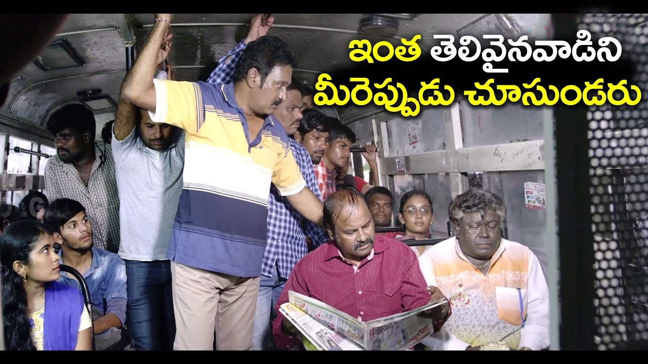 Download Non Stop Jabardasth Comedy Scenes Back To Back   Latest Movies Telugu Comedy   #TeluguComedyClub