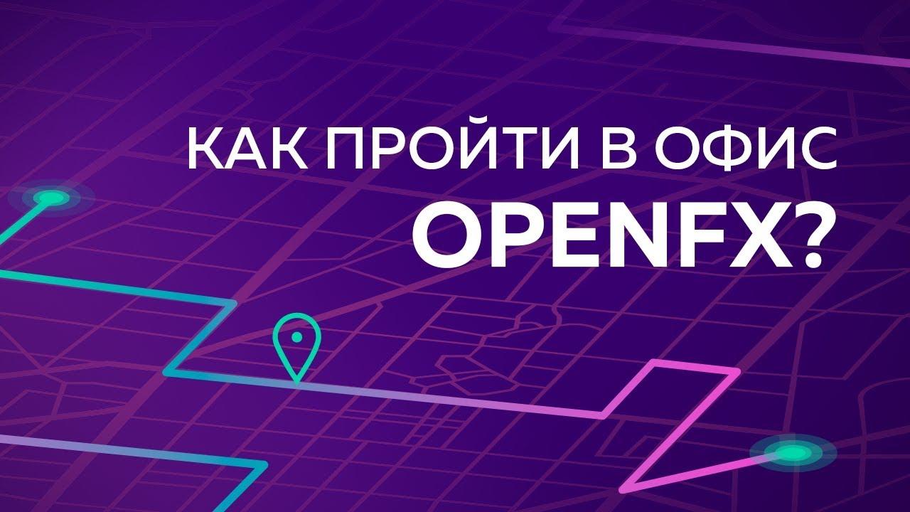 Форекс в беларуси брокеры торговля ртс обучение курсы