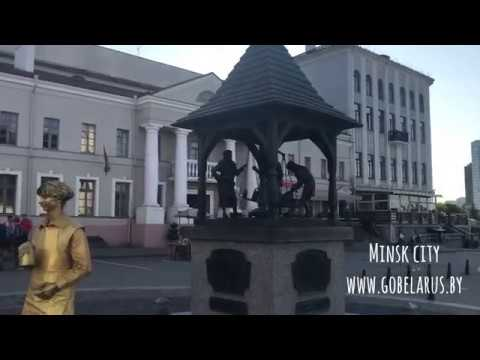 Minsk city center, Old Town. Travel guide in Belarus