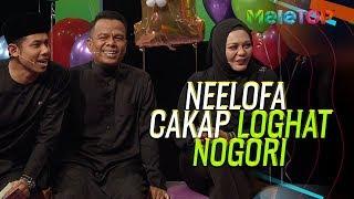 Neelofa cakap slang Nogori pulak | Nabil , Tauke & Zulin Aziz | MeleTOP