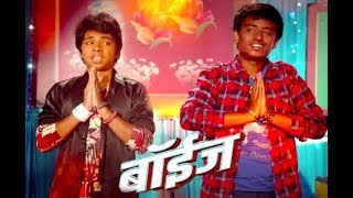Boys 2 movie full song Lampat Zampat - Parth Bhalerao, Pratik Lad & Sumant Shinde(only knowledge12)