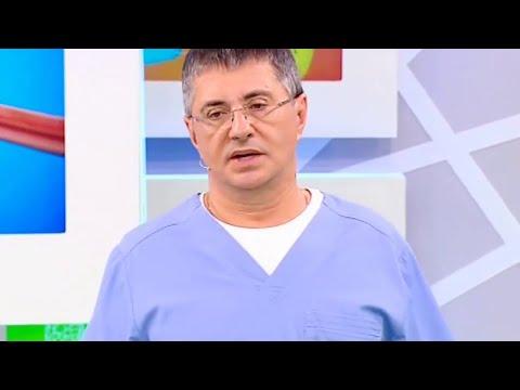 Жидкость в легких: причины скопления и лечение | Доктор Мясников