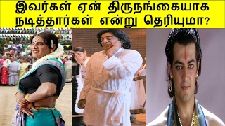 இவர்கள் ஏன் திருநங்கையாக நடித்தார்கள் என்று தெரியுமா? | Tamil Cinema News Kollywood News