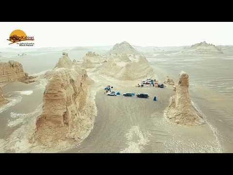 Lut Desert Tour By Kalouttravel Agancy