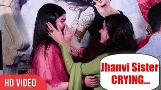 Jhanvi Sister CRYING...   Kushi Kapoor Gets Emotional In Front Of Jhanvi Kapoor   Dhadak Trailer