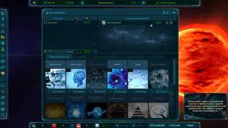 ГАЙД Звездная федерация обзор онлайн игры