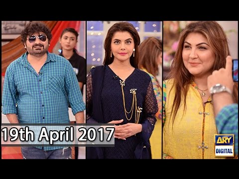 Good Morning Pakistan - 19th April 2017 - ARY Digital Show