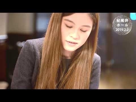 ジャズピアニスト細川千尋からクリスマスに寄せて『WHITE CRISTMAS』演奏動画到着!動画の最後にはプレゼントのお知らせも!