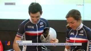 Cyclisme sur piste : les yvelinois brillent aux championnats du monde