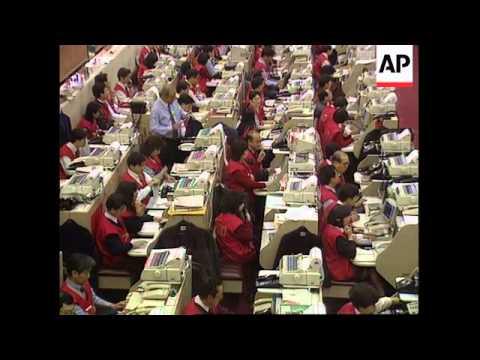 Hong Kong - Trading At Stock Exchange