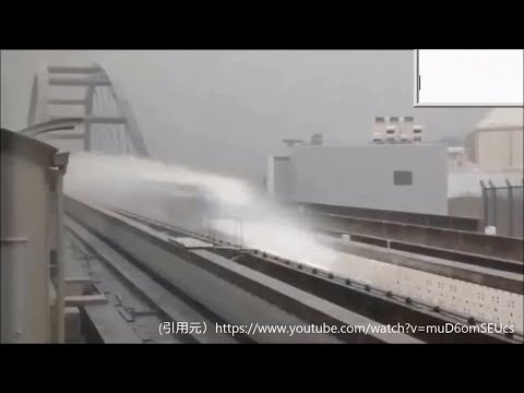 beijing to shanghai bullet train in china first time
