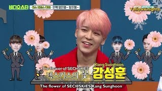[ENG SUB/720P] 180109 Video Star - Kang Sunghoon's cuts