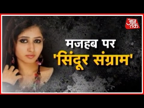 Wearing Sindoor, TV Actress Sana Sheikh Rakes Up Controversy