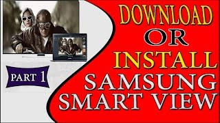 Samsung smart view 2 0 скачать