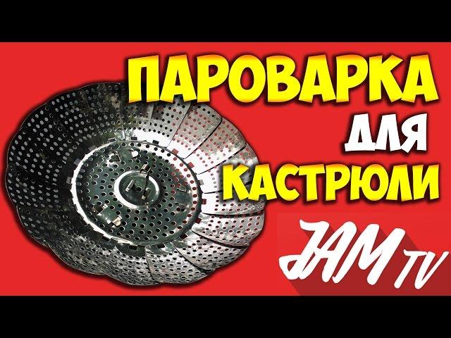 Тестоделитель ручной HL-22036 - YouTube