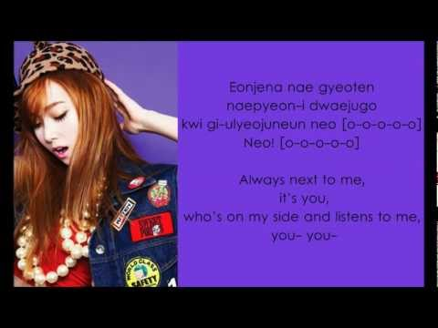 Girls Generation / SNSD - I Got A Boy [LYRICS ROMANIZED + ENG TRANSLATION]