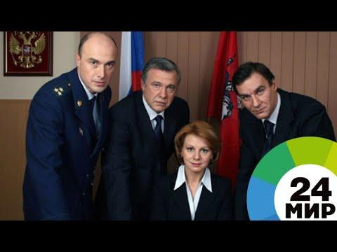 Жизнь интереснее вымысла: сериал «Закон и порядок» на телеканале «МИР»