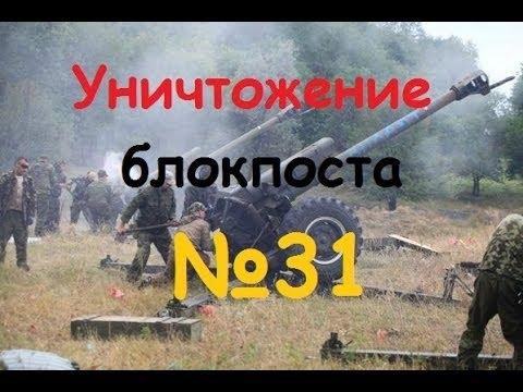 'ДНР и ЛНР'