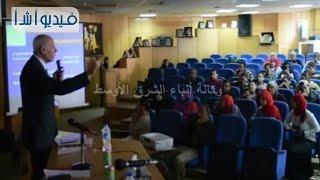 بالفيديو: التحديات التي تواجه الأمن القومي المصري والعربي بالمنيا