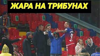 Дерби. ЦСКА-Спартак. Шиза на трибунах.
