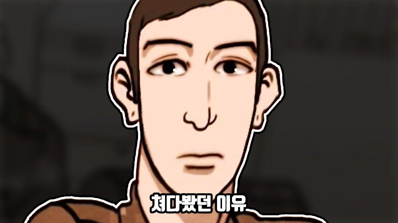 장삐쭈 단편선 이스터에그 6(feat. 루시드 드림)
