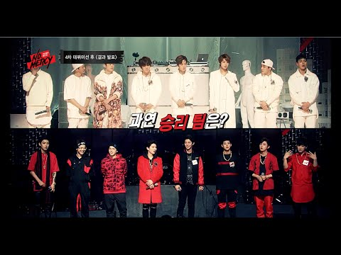 [NO.MERCY(노머시)] Ep.9 Which Team Will Win, Determined by the Audience's Votes?관객투표로 결정되는 미션의결과는?[SUB]