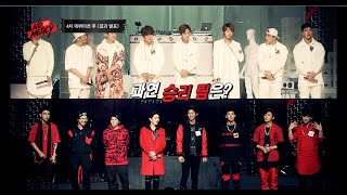 [NO.MERCY(노머시)] Ep.9 Which Team Will Win, Determined by the Audience