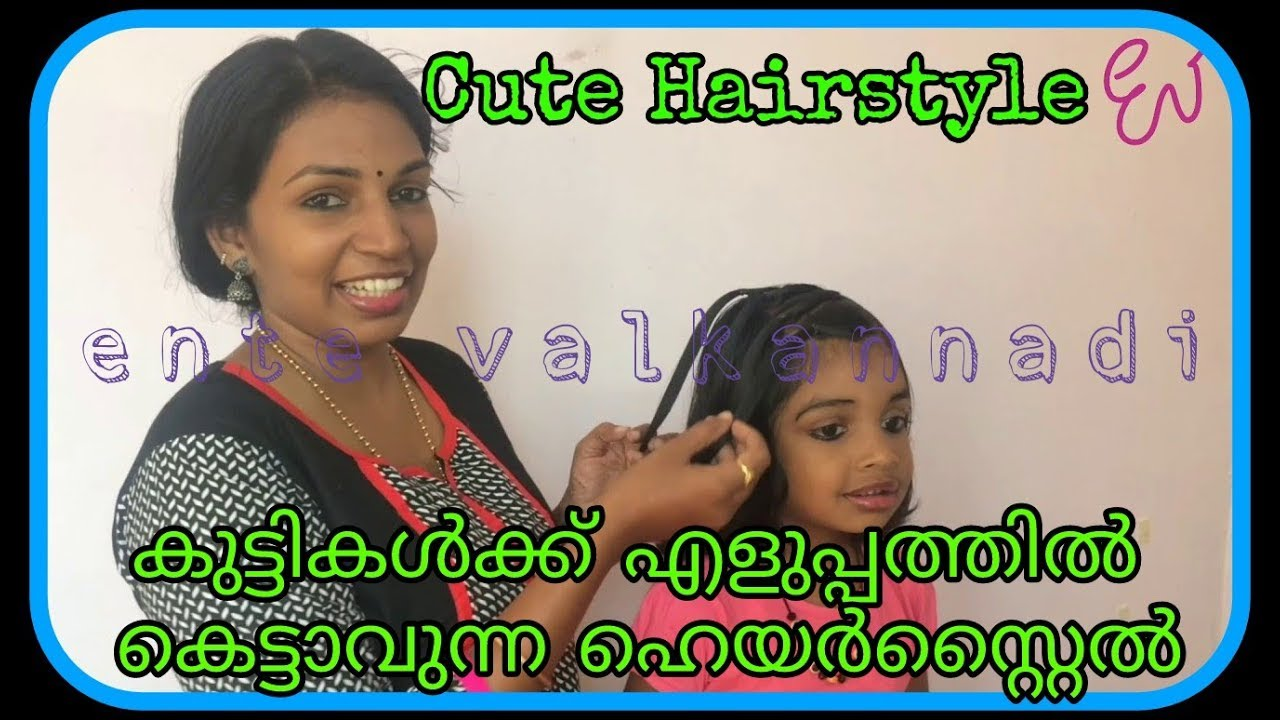 Easy and simple hairstyle for girls malayalam || cute hairstyle for medium hair|| - YouTube