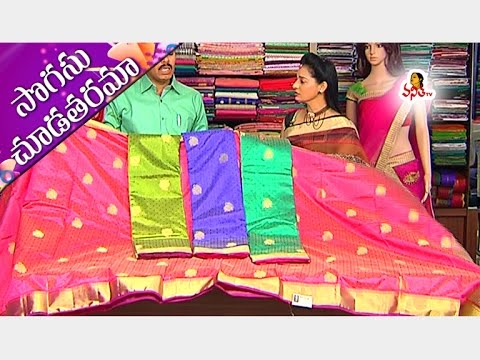 Amazing Cut Work Kanchi Pattu, Icon & Cochin Silk Sarees || Sogasu Chuda Tarama || Vanitha TV